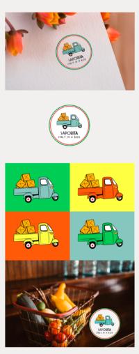 Logo design per Saporita, Italy in a box. Consegna a domicilio specialità italiane a Londra.